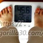 ダイエット1日目の体重45.6kg